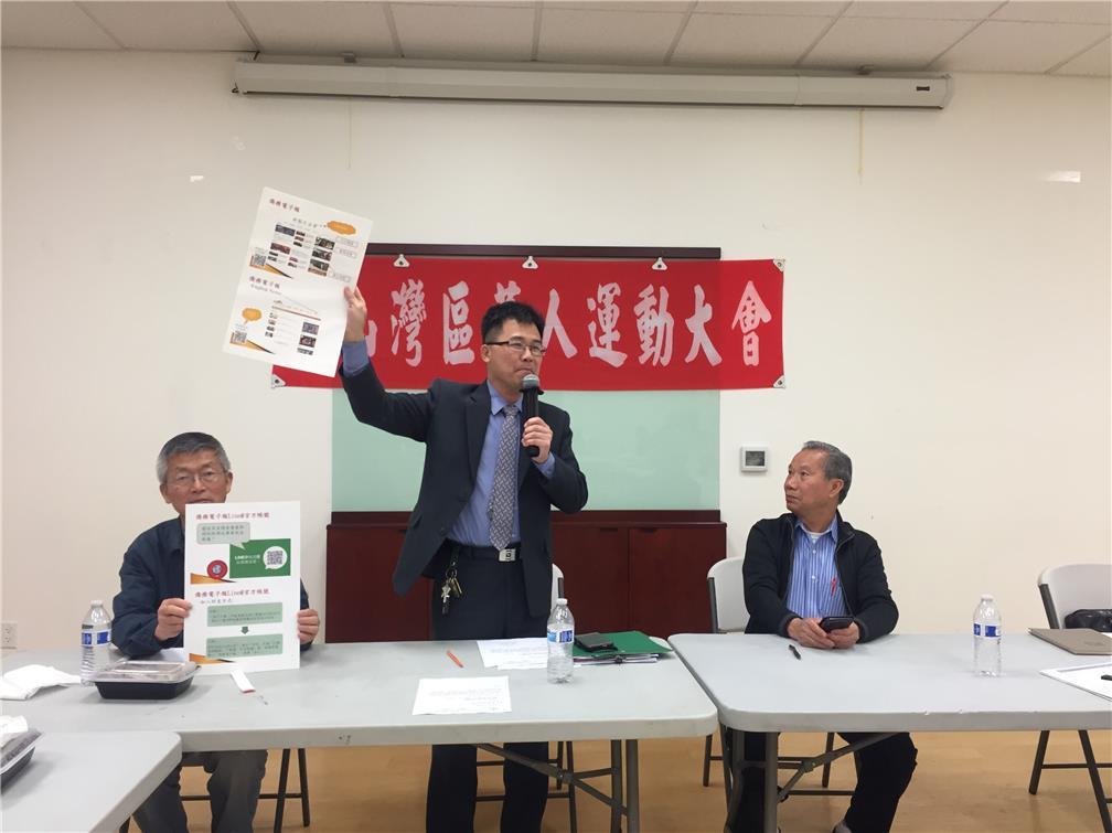 041719-4月第6則-1.閻樹榮主任致詞並推廣僑委會Line@.JPG