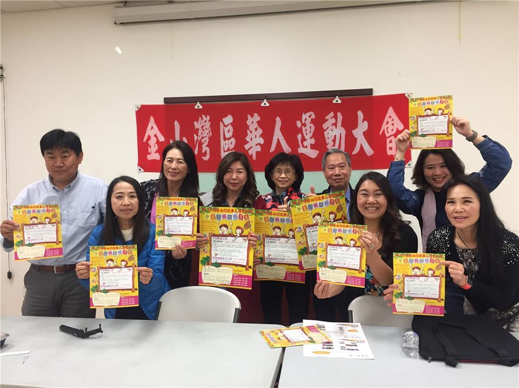041719-4月第6則-4.華運會義工推廣繪畫寫生比賽.JPG