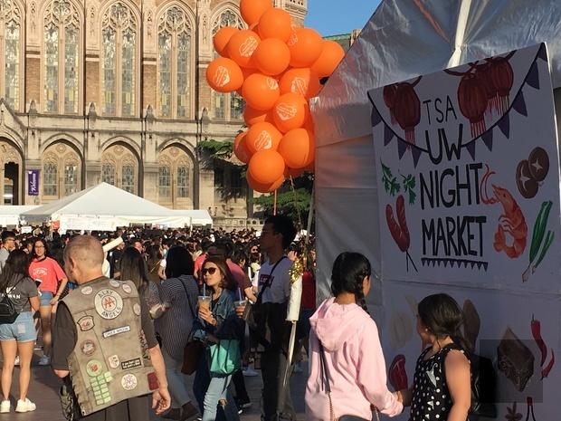 華盛頓大學臺灣夜市每年吸引當地民眾逾千人參觀,已成為該校年度活動盛事