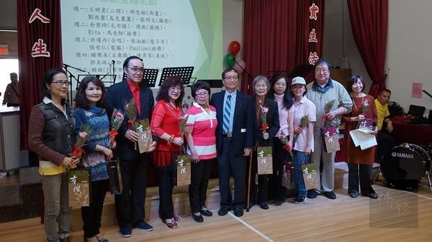 福爾摩莎長青學苑致贈禮物感謝任課老師們一年來的認真教學。