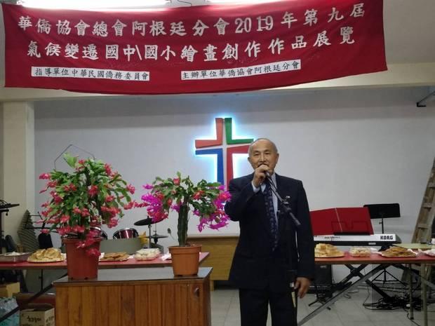 華僑協會總會阿根廷分會陳會長俊宏致詞
