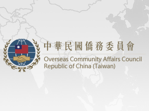 Taiwan to attend APEC mining ministers' meeting