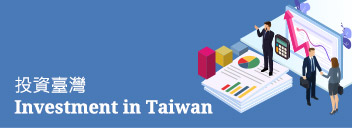 Investment in Taiwan icon