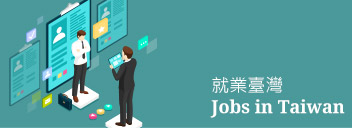 Jobs in Taiwan icon