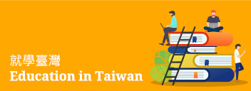Education in Taiwan icon